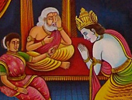 Rama, the dutiful son